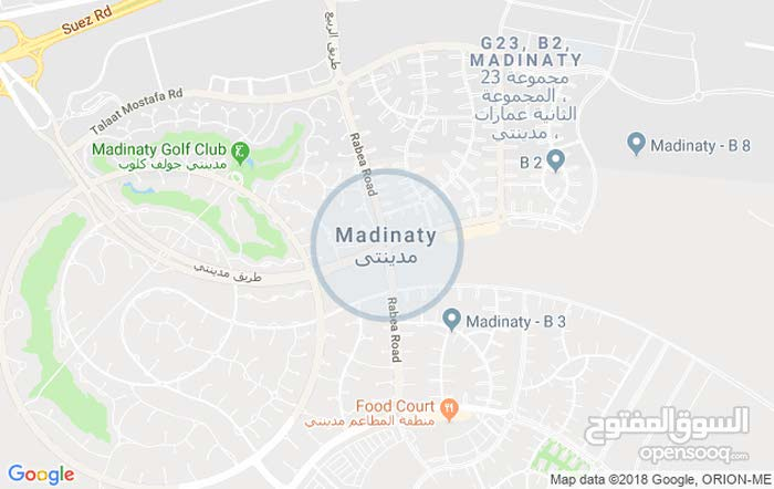apartment for sale in Cairo- Madinaty