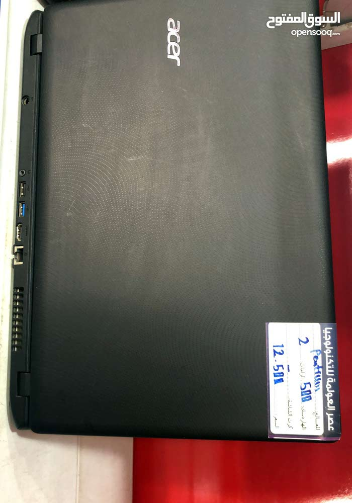 Selling Used Acer Laptop