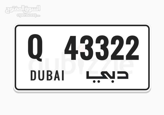 Dubai VIP Q43322 رقم دبي مكرر ومتسلسل