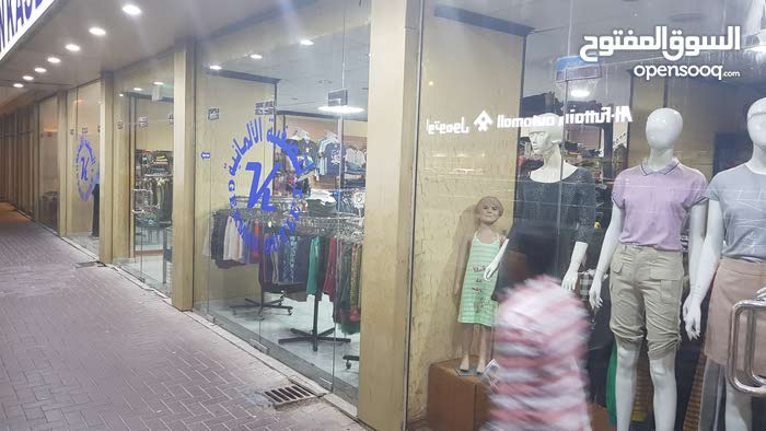 Garments shop with or without goods