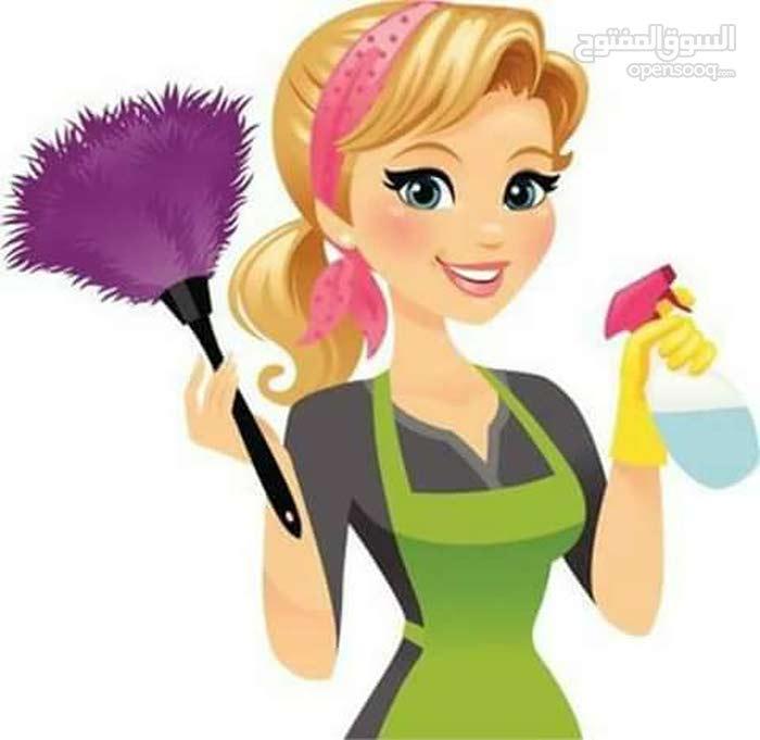الفا للافراح والمناسبات تنظيف جميع المنازل 6ساعات 25دينار