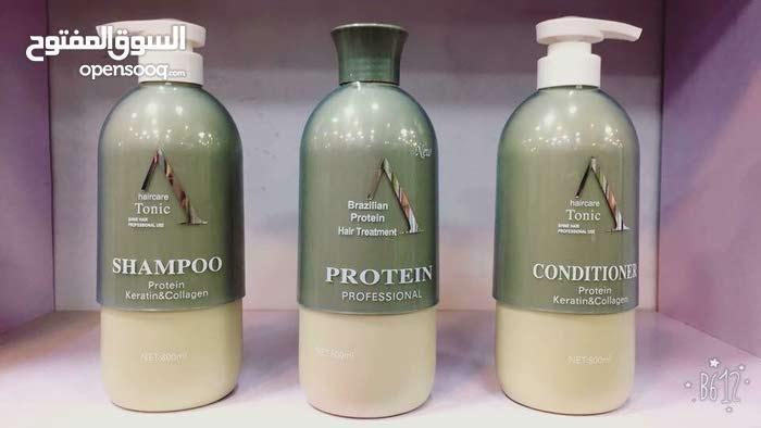 الشامبو والمكيف والبروتين