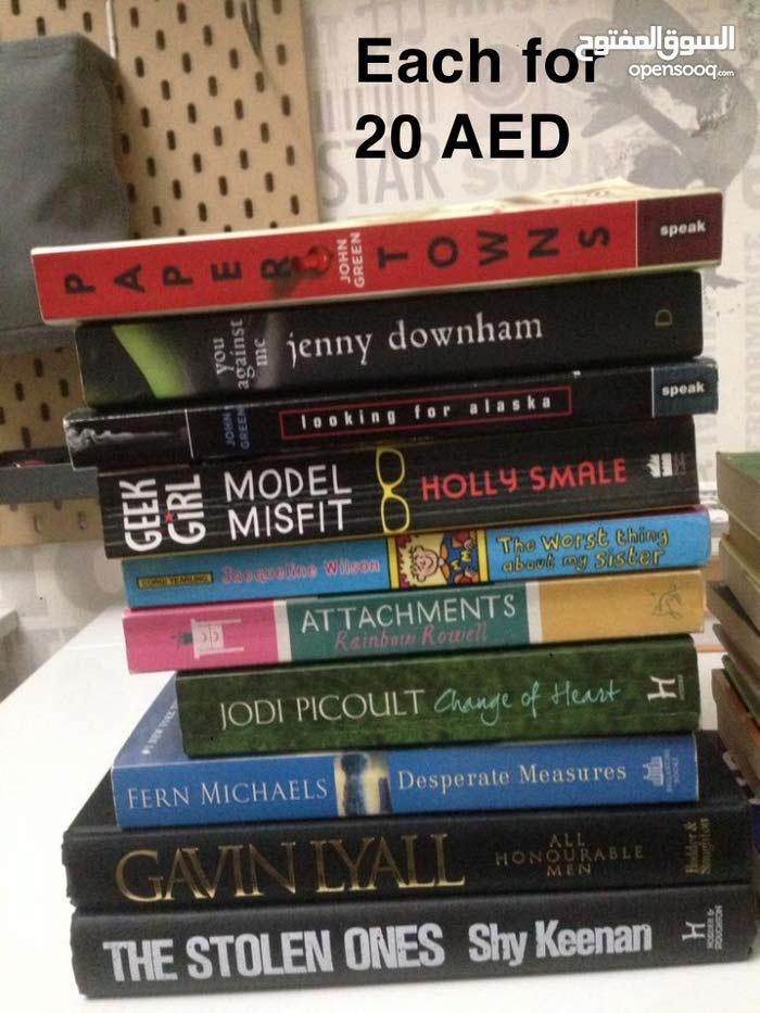 best english novels