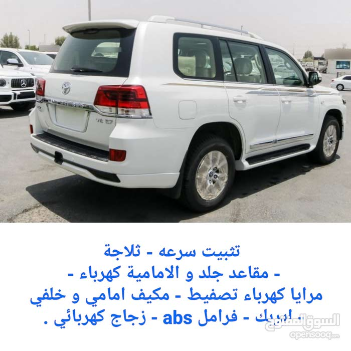 Toyota Land Cruiser 2018 in Central Governorate - New