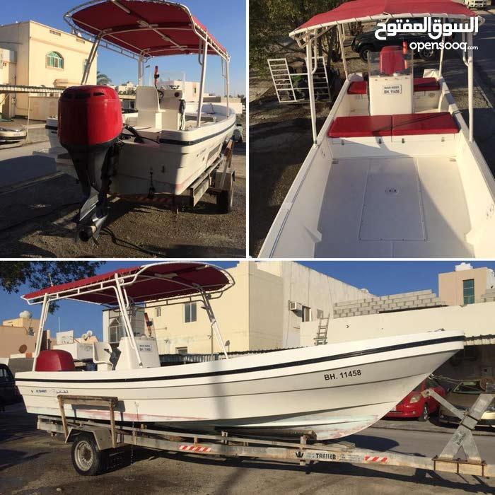 قارب الي البيع