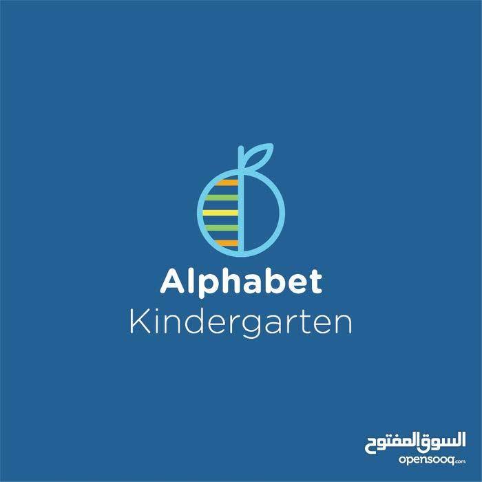Kindergarten Receptionist
