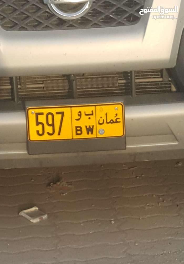 بيع رقم اللوحه 597 ب و