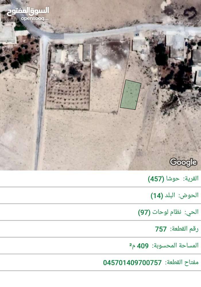 ارض 409 م حوشا/المفرق دفعة وأقساط من المالك موقع مرتفع ومطلة