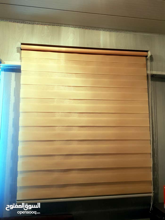 New Curtains is available for sale directly from the owner