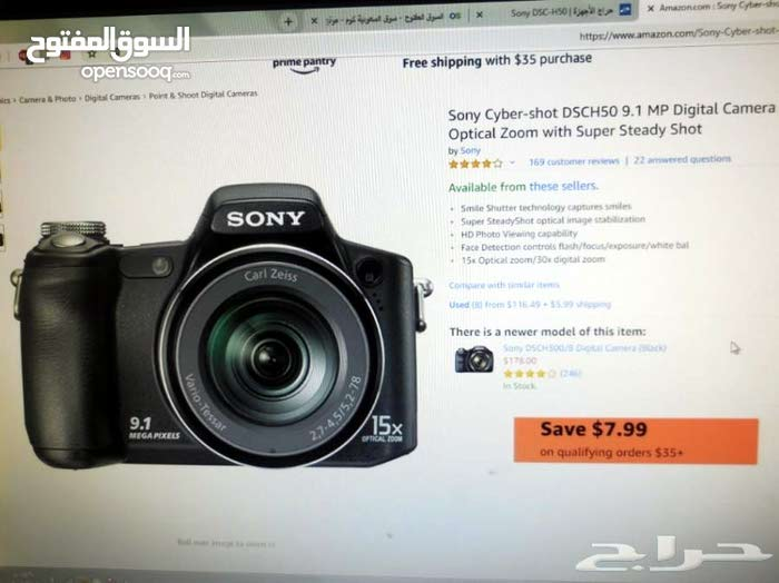Now, own a Used  camera