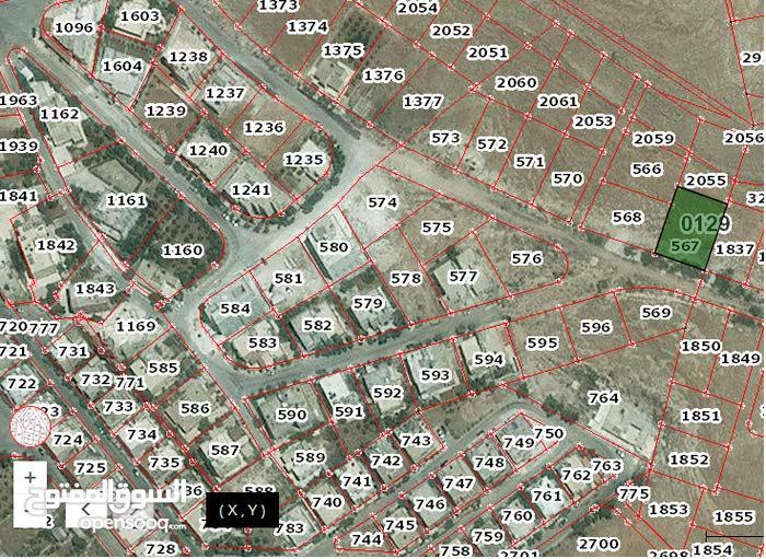 شرق عمان/ حويجر 850م