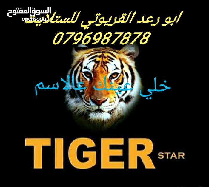 بيع   تركيب  ستالايت شاشات ابو رعد عمان السابع 0796987878