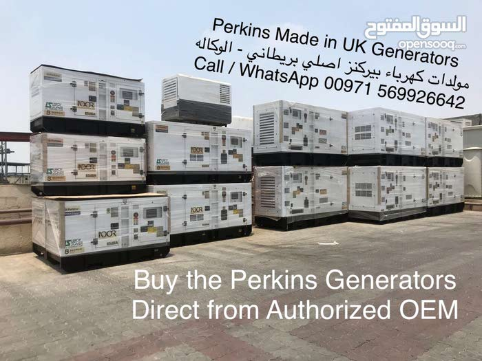 Brand New 2018 Modle Perkins Made in UK- مولدات كهرباء