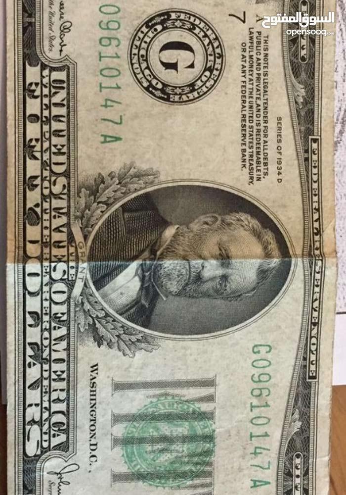 50 دولار منذ 1934