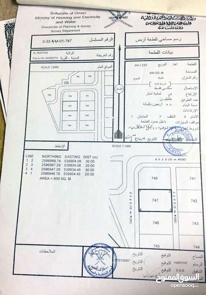 ارض مستوية وسط المنازل في فلج الحديث تبعد عن المسجد 400 متر تقريبا