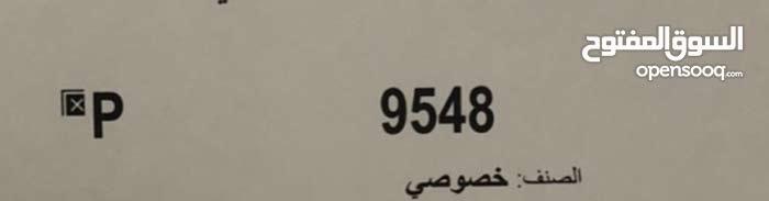 number Dubai P9548