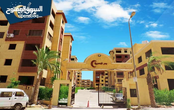 apartment area 25000 sqm for sale