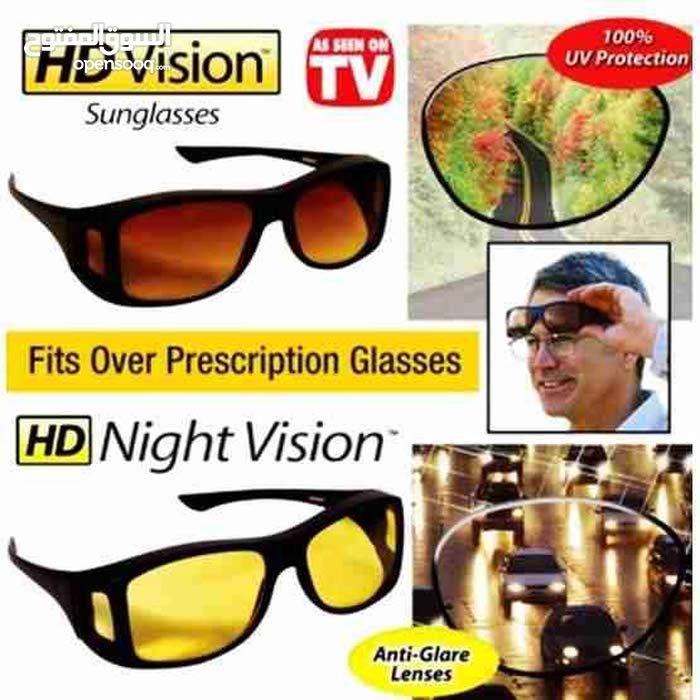 نظارات القيادة الليلية