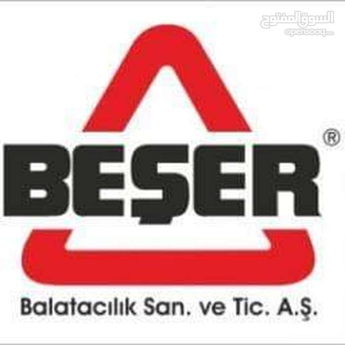 تيل بيشر التركي الاصلي لجميع انواع السيارات