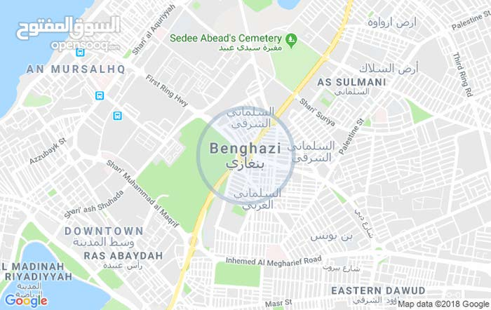 Beloun apartment for sale with More rooms