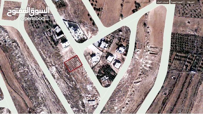 """قطعة ارض في عمّان - حوض """"عرقوب ام القطين"""" بسعر مميز"""