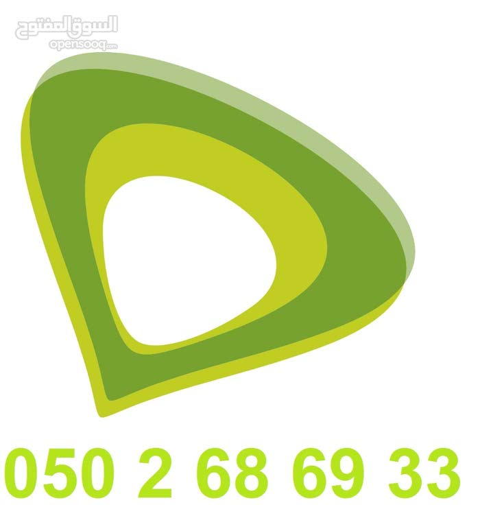 VIP ETISALAT NUMBER FORSALE 050 2 68 69 33