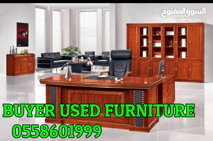 0558601999 WE BUYER USED FURNITURE AND HOME APPLIANCES