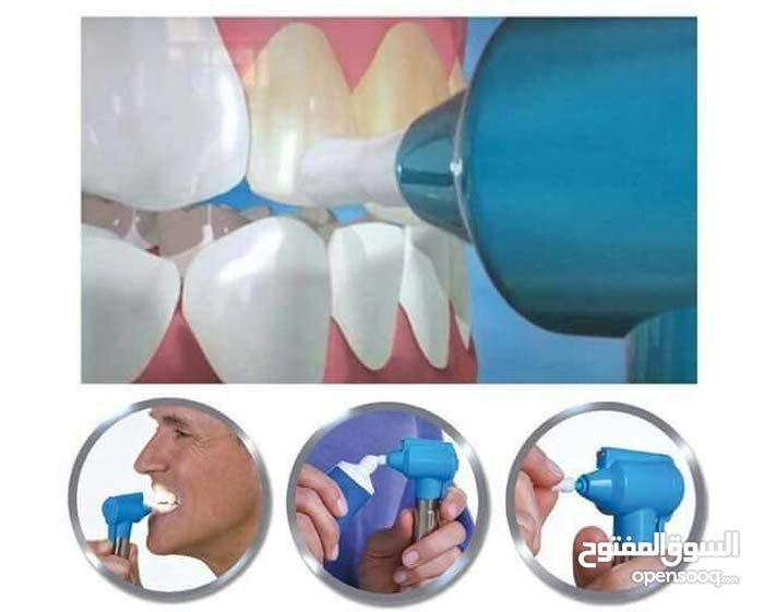جهاز تبييض اسنان منزلي