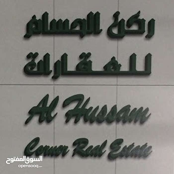 Best price 80 sqm apartment for rent in Al RiyadhAl Malaz
