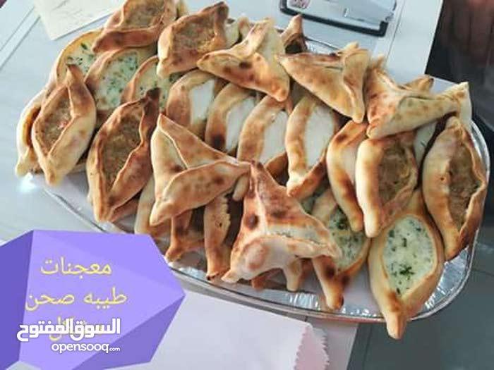 السلام عليكم معلم فطائر وخبز شامي ابحث عمل في الشرقية