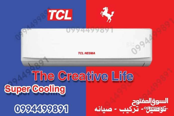 عرض مكيفات نسمه اسبليت TCL NESMA
