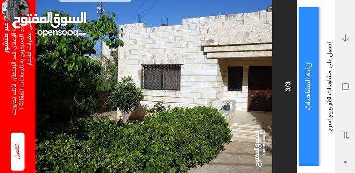 بيت مستقل مفروش للايجار ( اربد - الحصن )