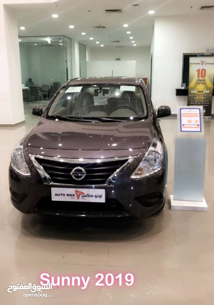 Automatic Nissan 2019 for sale - New - Al Riyadh city