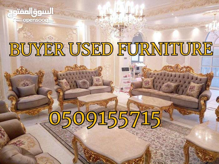 0509155715 WE BUYER USED FURNITURE AND HOME APPLIANCES