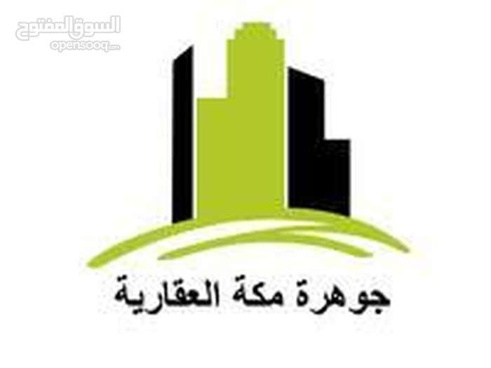 مطلوب عمارة استثمارية  للشراء في منطقة عمان الغربية