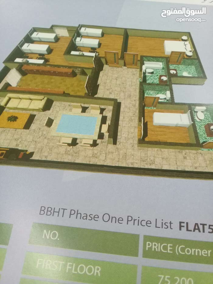 Apartment for sale in Salala city Salalah Gharbiya