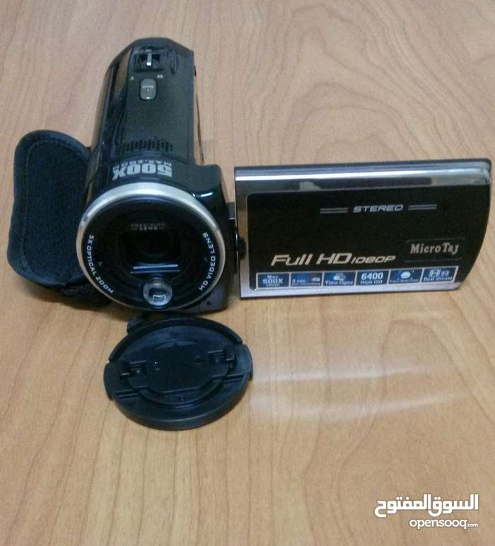 Al Madinah – New camera that brand is  for sale
