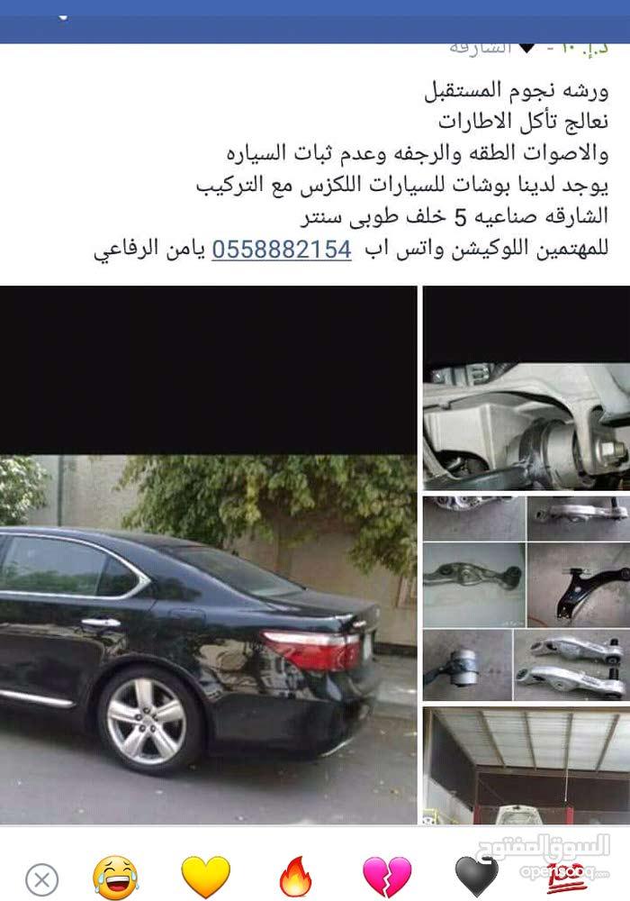 الشارقه صناعيه 5