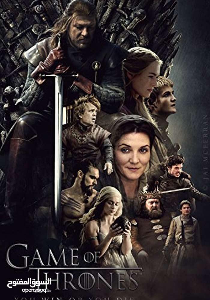 مسلسل game of thrones  كل الاجزاء كاملة بدقة HD ومترجمة