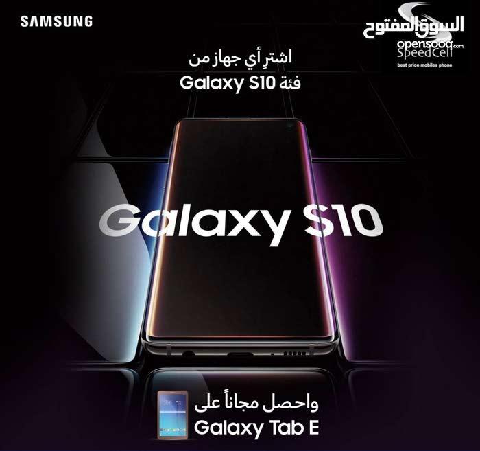 الان الاصدار الاخير Galaxy S10& S10 plus
