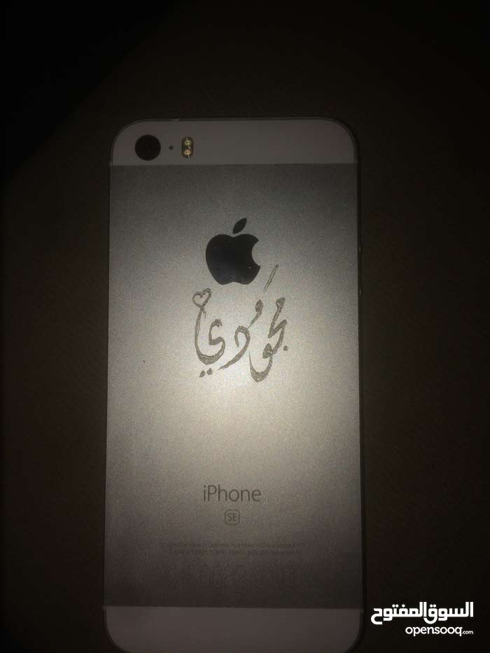 Used Apple phone  for sale