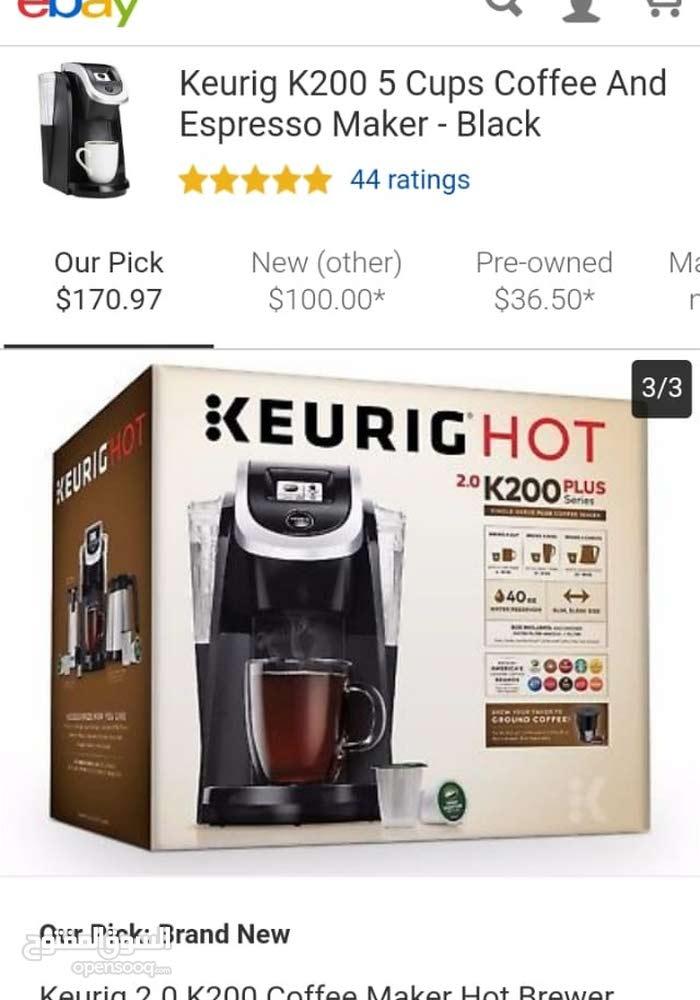 ماكينة قهوه امريكيه