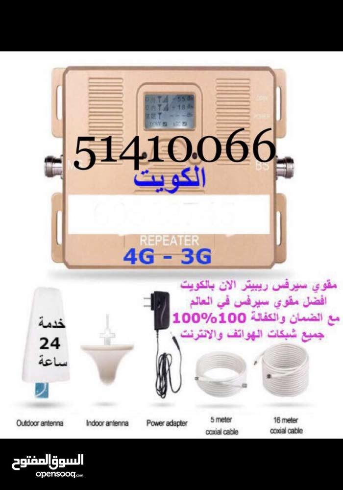 مقوي سسرفس 4G LTE يدعم جميع الشبكات