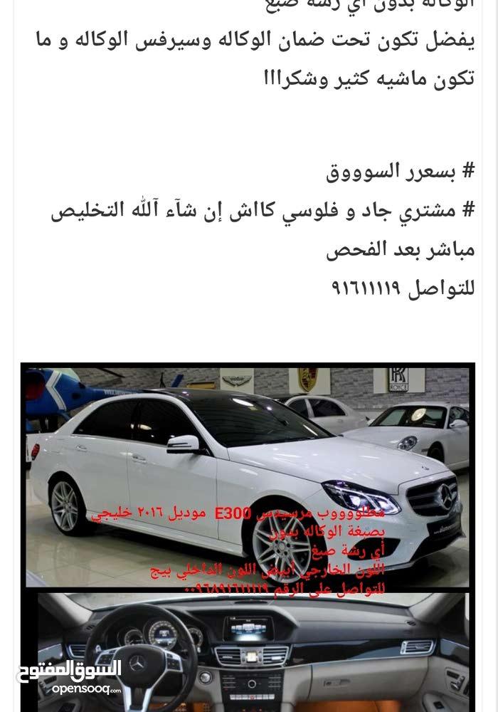 2016 E 300 for sale