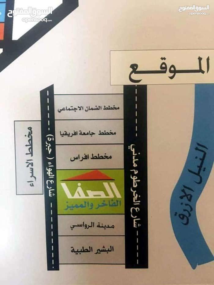 قطعة ارض - مخطط الصفا جنوب الخرطوم