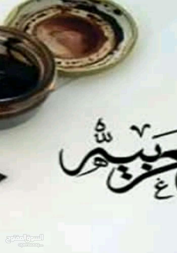 مدرس أول اللغة العربية   (تأسيس - شرح وتدريب)