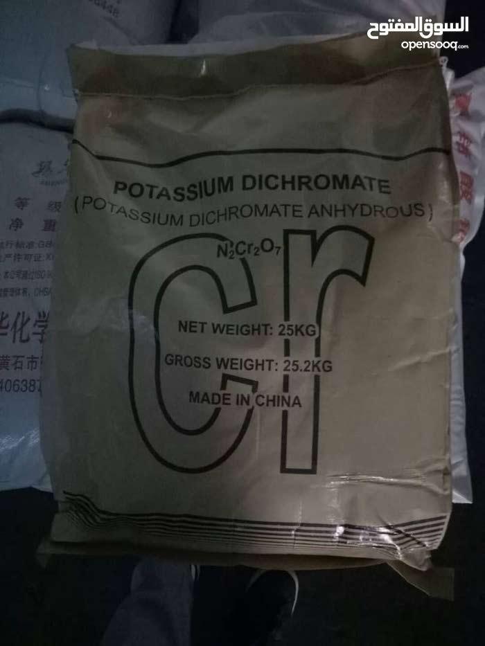 مواد الكيميائية