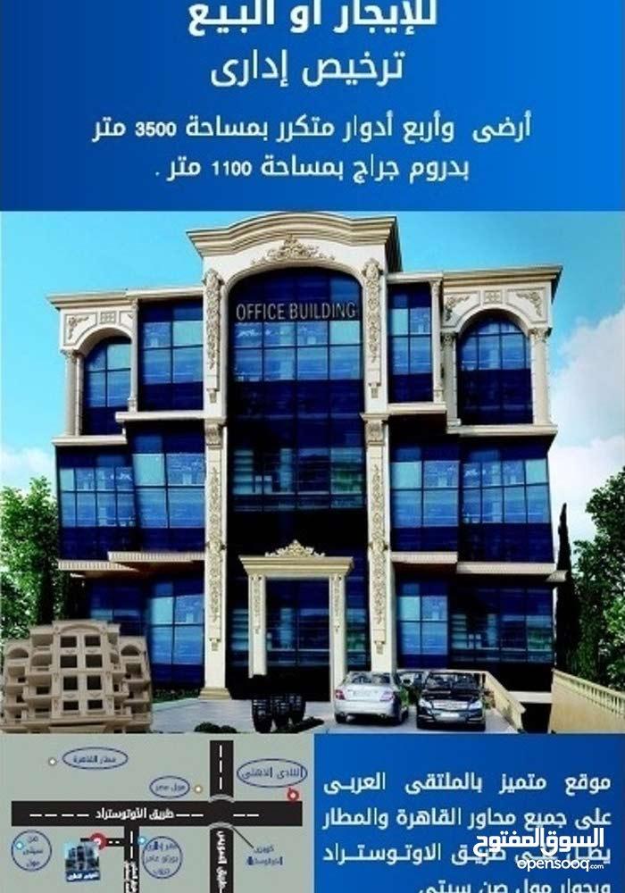 للإيجار مبنـى ترخيص إداري- الملتقى العربي