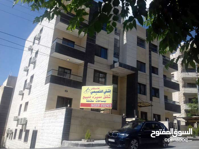 Best price 135 sqm apartment for sale in AmmanAl Gardens