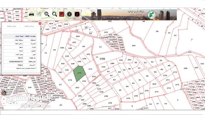 ارض في الميسه مقابل اسكان المهندسين 3.635 دونم